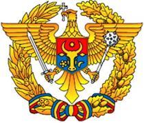 1140-ministerul-apararii